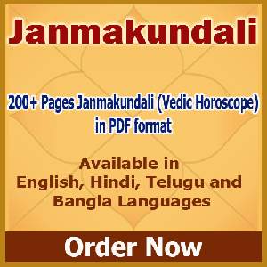 Vedic Horoscope in Engilsh, Hindi, Bengali, Gujarati, Marathi, Telugu, Tamil and Kannada